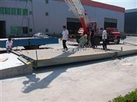 SCS3X12米打印电子地磅 电子汽车衡
