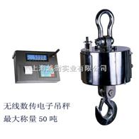 OCS吊钩电子磅秤价格、15T电子吊钩秤、*电子吊磅、上海电子吊磅价格