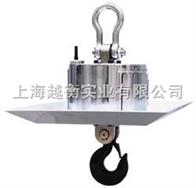 OCS衡阳电子吊秤|15吨电子吊秤|15吨直视吊秤、码头电子吊秤、报警吊磅秤价格