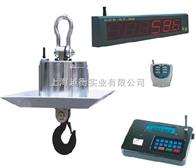 OCS岳阳吊秤|2吨电子吊秤|2吨吊秤、5T吊钩电子秤、直视电子吊秤价格