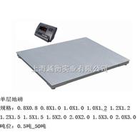 SCS5吨电子地磅秤,平台称